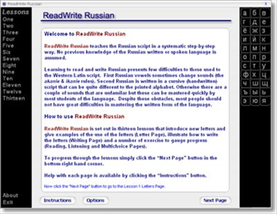 how to write download in russian